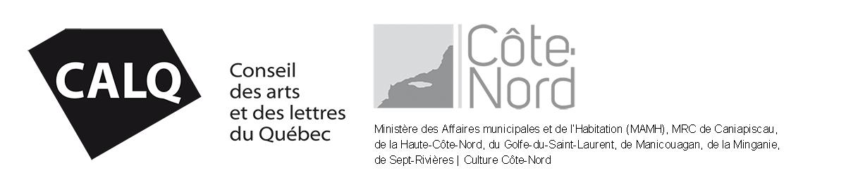 Conseil des arts et des lettres du Québec - Entente de partenariat territorial